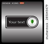 green balloon sign icon.... | Shutterstock .eps vector #285045479