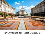 an architectural ensemble of... | Shutterstock . vector #285063071