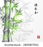 card with green bamboo in sumi...