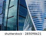 office building in city center... | Shutterstock . vector #285098621