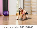 young woman performing yoga... | Shutterstock . vector #285100445