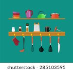 vector kitchen items flat icon...