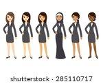 six cartoon young businesswomen ... | Shutterstock .eps vector #285110717