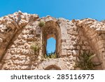 Wall Of The Ruins Of Byzantine...