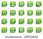 server web icons  green sticker ... | Shutterstock .eps vector #28511833