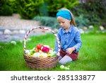 little girl with baskets full... | Shutterstock . vector #285133877