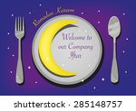 concept of islamic iftar or...   Shutterstock .eps vector #285148757