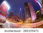 taipei  taiwan   june 6  a...   Shutterstock . vector #285155471