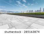 modern skyline and empty road | Shutterstock . vector #285163874