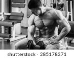 man in the gym. working out... | Shutterstock . vector #285178271