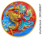 chinese dragon statue on the... | Shutterstock . vector #285188807