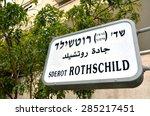 Tel Aviv  Isr   Apr 06 2015...