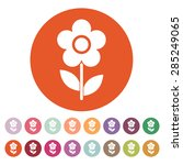 the flower icon. nature symbol. ...