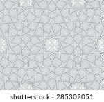arabesque star ornament light... | Shutterstock .eps vector #285302051