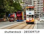 hong kong   june 03  2015 ... | Shutterstock . vector #285309719