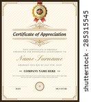 vintage retro frame certificate ... | Shutterstock .eps vector #285315545