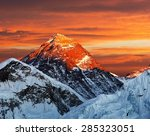 evening colored view of mount... | Shutterstock . vector #285323051