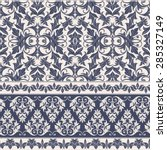 seamless decorative damask...