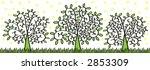 spring trees  smelling good     ...   Shutterstock . vector #2853309
