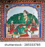nawalgarh  india   feb 6  rich... | Shutterstock . vector #285333785