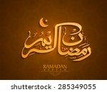golden arabic islamic... | Shutterstock .eps vector #285349055
