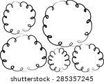speech bubbles   Shutterstock .eps vector #285357245