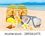 Holidays Background. Seashells...