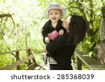 mother and daughter in forest | Shutterstock . vector #285368039