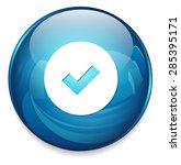 confirm icon | Shutterstock .eps vector #285395171