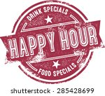 Happy Hour Bar Menu Stamp