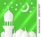 applique with paper mosque ... | Shutterstock . vector #285457607