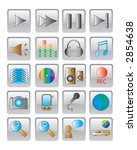 the web icon. vector image. 20... | Shutterstock . vector #2854638