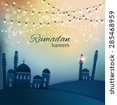 Ramadan Greetings Background....