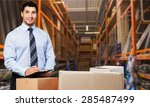 business  courier  men. | Shutterstock . vector #285487499