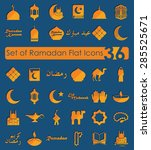 set of ramadan flat icons | Shutterstock .eps vector #285525671