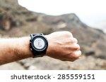 runner on mountain trail... | Shutterstock . vector #285559151