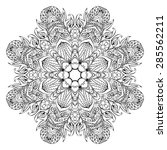 black vector mandala on a white ... | Shutterstock .eps vector #285562211