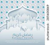 ramadan kareem pattern window...   Shutterstock .eps vector #285600869