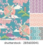 japanese pattern set. seamless... | Shutterstock .eps vector #285603041