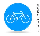 minimalistic bicycle icon. | Shutterstock . vector #285608591