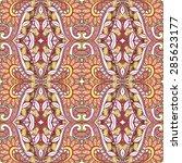 seamless abstract tribal... | Shutterstock . vector #285623177
