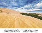 archedino donskye sands under...   Shutterstock . vector #285646829