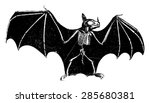 skeleton bat  vintage engraved... | Shutterstock .eps vector #285680381