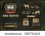 vintage bbq party menu poster... | Shutterstock .eps vector #285731621