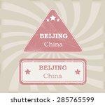beijing grunge rubber stamp... | Shutterstock .eps vector #285765599