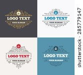flourishes calligraphic emblems.... | Shutterstock .eps vector #285779147