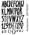 handmade roman alphabet   drawn ... | Shutterstock . vector #285785027