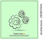 vector icon pinion  | Shutterstock .eps vector #285807044
