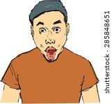 shocked man. | Shutterstock .eps vector #285848651