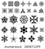 25  celtic knots collection ... | Shutterstock .eps vector #285871295